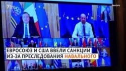 """""""Учитывая неадекватный ответ российских властей"""""""