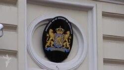 Акция у посольства Нидерландов в Москве