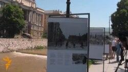 Sarajevo šalje poruke mira