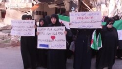 Aleppo Women Protest Russian Air Strikes, Thank Munich Solidarity Rally