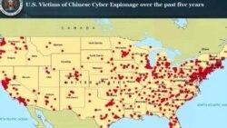 Хакерская карта США