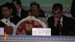 АҚШ делегацияси Душанбедаги анжуман залини тарк этди