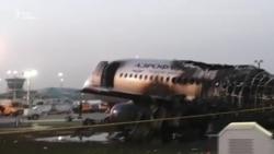 Наслідки авіакатастрофи в «Шереметьєво»: відео з місця подій – відео
