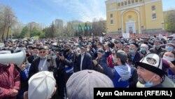 Алматыдагы митинг. 24-апрель, 2021-жыл.