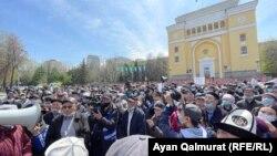 Алматыдағы Жер митингісі. 24 сәуір 2021 жыл.