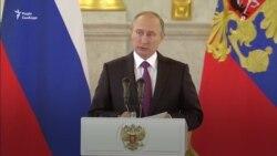 Путін сказав, що готовий до «відновлення» зв'язків з США