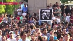 """Ереван: """"Люди будут стоять до конца"""""""