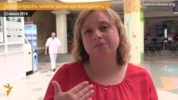 Експерти закликають змінити законодавство про благодійність