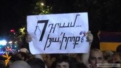 Протесты в Ереване продолжаются