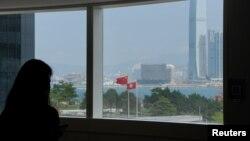 Zastave Kine i Hongkonga