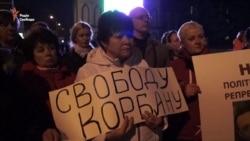 У Дніпропетровську мітингували на підтримку Геннадія Корбана