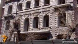 Բողոքի նոր շարժում հերթական քանդվող շենքի համար