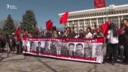 В Бишкек прошла акция в поддержку Текебаева