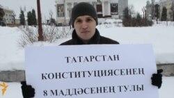 """""""Азатлык"""" яшьләр берлеге Дәүләт теле хәрәкәтен башлады"""