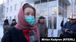 Айнура Сегизбаева.