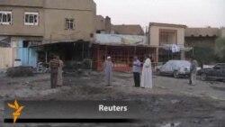 Car Bombings Leave Devastation, Many Dead In Baghdad