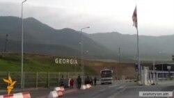 Հայաստանի սահմանային մաքսակետերում ԵՏՄ ներկայացուցիչներ կհայտնվեն