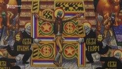 Političari, kriminalci i estradne zvezde na ikonostasu