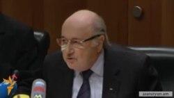 Բլատերը հայտարարում է, որ շարունակում է մնալ ՖԻՖԱ-ի նախագահի պաշտոնում