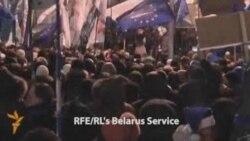 Belarusian Opposition Rally