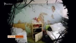 Ужасы крымской медицины (видео)