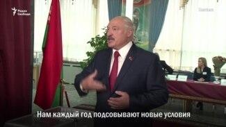 Президент Беларуси: «Синими пальцами закресло держаться небуду»