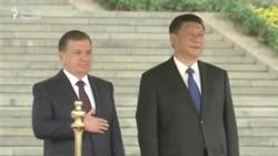 Ўзбекистон Президентининг Хитойга давлат ташрифи бошланди