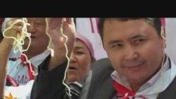 Акция протеста против «Нур Отан»