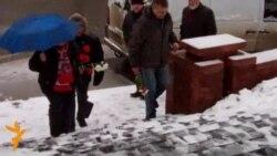 Сьцяг на знак салідарнасьці з палітвязьнямі ў Віцебску