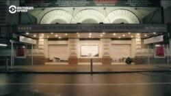 Бродвейские театры закрыты как минимум до лета 2021 года