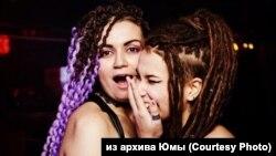 Alina with her fiancée Ksyusha