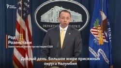 """""""Эти операции финансировал Пригожин"""""""