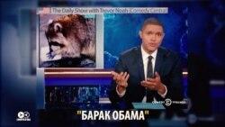 Смотри в оба: шутка по-президентски и котлета по-крымски