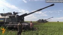 Як працює українська артилерія