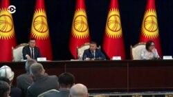 Азия: выборы в Кыргызстане перенесены