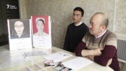 """«Жену парализовало в """"лагере"""" в Синьцзяне»"""