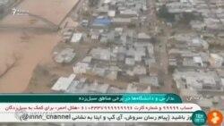 Daşqın İranda ciddi fəsadlar törədir,indiyədək 70 adam ölüb