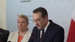 Вице-канцлер Австрии Хайнц-Кристиан Штрахе ушёл в отставку