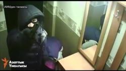 Москвада батир карактагандар кармалды