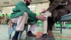 د کابل په یوه روغتون کې د پخوانیو افغان سرتېرو او طالبانو ګډه درملنه