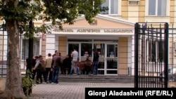 Telavi court