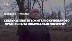 Опитування: скільки платять за комунальні послуги жителі окупованого Луганська?
