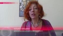 """Татьяна Локшина: """"Уровень репрессий в Чечне чудовищный"""""""