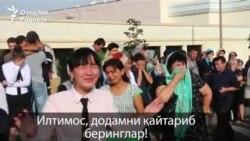 """""""Додамни қайтариб беринглар"""": Ислом Каримов билан видолашув"""