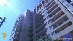 Երեւանի շենքերի հիմքերի ամրության մասին կարծիքները հակասական են