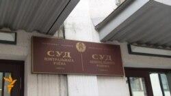 Суд: ні МУС, ні КДБ ня білі Някляева