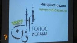 """Казанда """"Азан"""" интернет-радиосы ачылды"""
