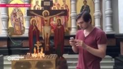 Блогер в Минске на свободе, а в Москве опять в СИЗО. Настоящее Время 28 октября