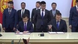«Умный город» будет реализован китайской компанией Huawei