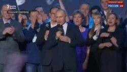 Татарстан Путинны ничек сайлар?